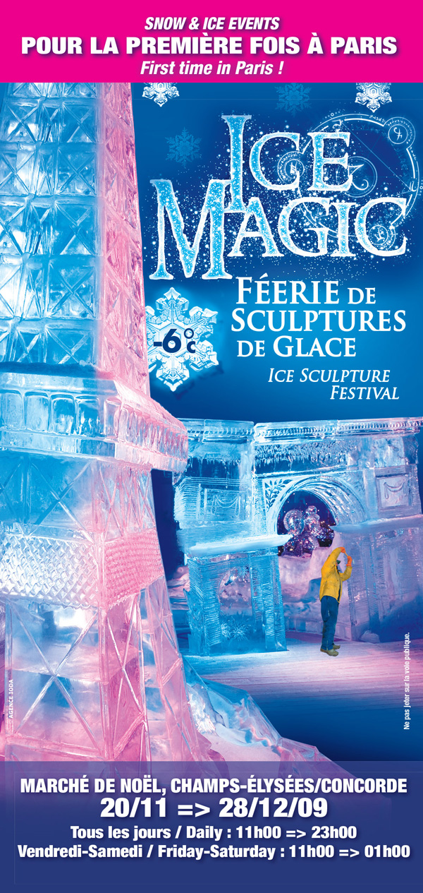 2009 icemagic paris – Фестивал на ледените скулптури, Париж, Франция