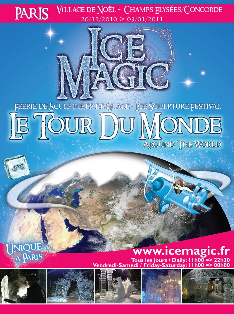 2010 tour du monde paris – Фестивал на ледените скулптури, Париж, Франция